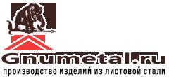 Изделия из листовой стали